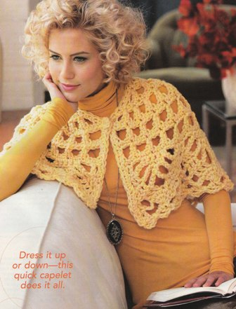 Chunky Capelet small
