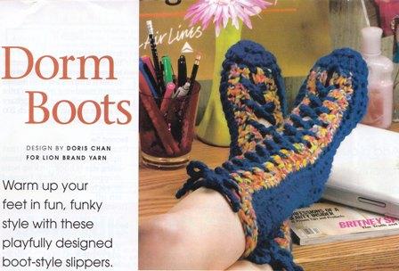 Dorm Boots