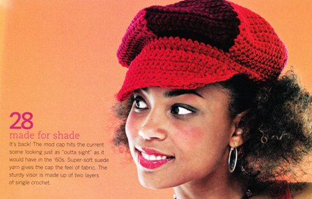 Made for Shade Cap