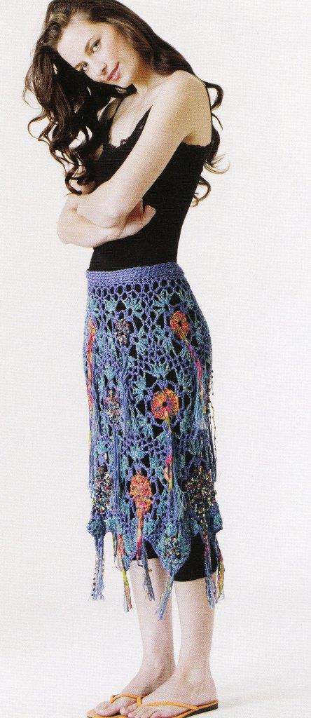 Multi Media Skirt